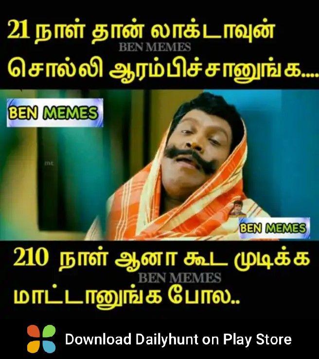 Pin By Karthik Nagula On Memes Fun Quotes Funny Comedy Memes Stupid Funny Memes