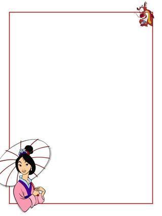 Journal Card - Mulan with parasol - 3x4 photo dis_459_Mulan_Mushu.jpg