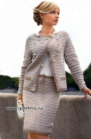 Elegante vestido en el estilo de Coco Chanel: chaqueta y falda. Hook