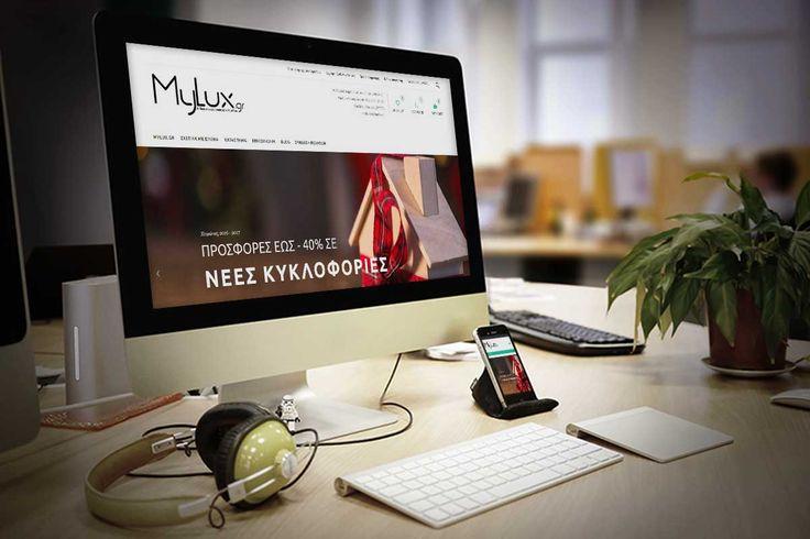 Κατασκευή ηλεκτρονικού καταστήματος, Mylux Χειροποίητα κοσμήματα και διακοσμητικά    Κατασκευή ηλεκτρονικού καταστήματος, responsive design ,  γρήγορη και καθαρή μορφή πλοήγησης.