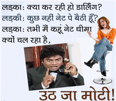 Boyfriend Girlfriend Jokes in Hindi image   Picture ShayariBest Romantic Shayari 2016 image Best Romantic Shayari for Her in Hindi Best Romantic Shayari in Hindi 2016 Boyfriend Girlfriend Jokes in Hindi image  Boyfriend Girlfriend Jokes in Hindi image  Best Romantic Shayari 2016 image Best Romantic Shayari for Her in Hindi Best Romantic Shayari in Hindi 2016 Boyfriend Girlfriend Jokes in Hindi image Jokes Picture Shayari