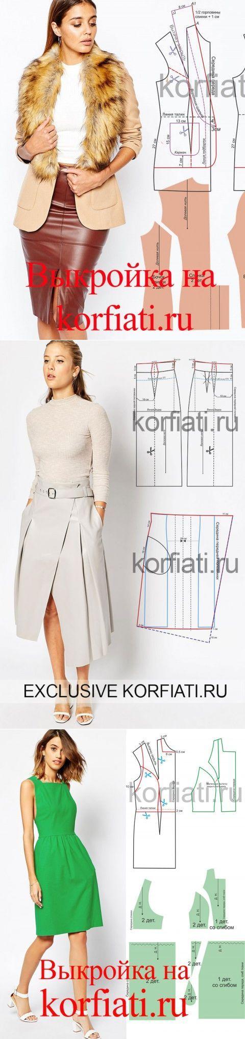 Выкройки одежды от Анастасии Корфиати
