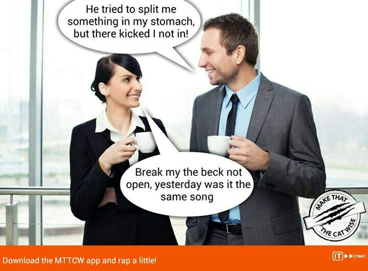 Same song