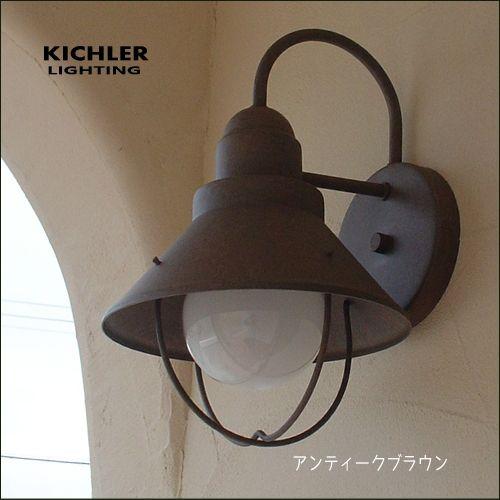 KICHLERブラケットライトA(屋外用防雨照明)玄関照明 - SELFISH(セルフィッシュ)照明・家具・雑貨