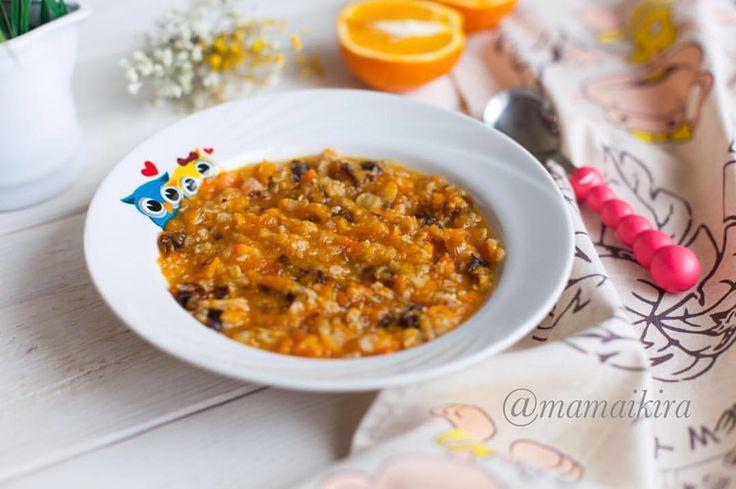 Завтрак: Безмолочная овсяная каша с тыквой, яблоком и сухофруктами