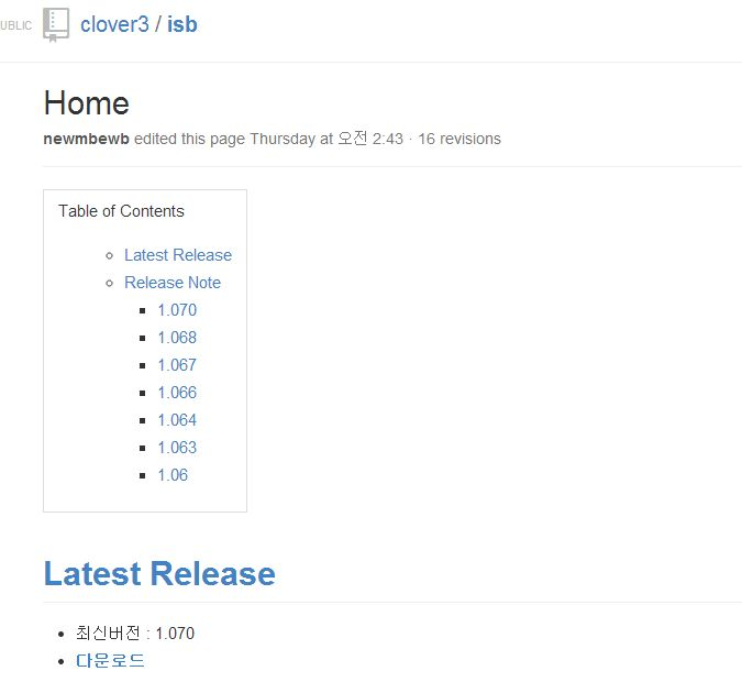 Isb app's repository