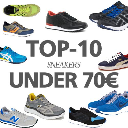 Top-10 ανδρικά αθλητικά παπούτσια κάτω από 70€ #sneakers #shoes #men #under70euros