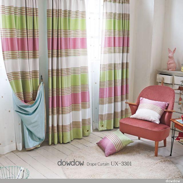 【北欧モダン】おしゃれなボーダーのドレープカーテン&シェード【UX-3301】ピンク&グリーン&ホワイト