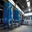 Clear-Ion Experts (P) Ltd. | A leading manufacturer for provide water treatment plant and air polutions control system in faridabad