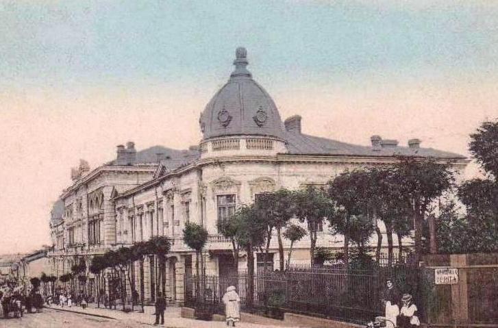 BUCURESTI - 1905 - Palatul Bragadiru