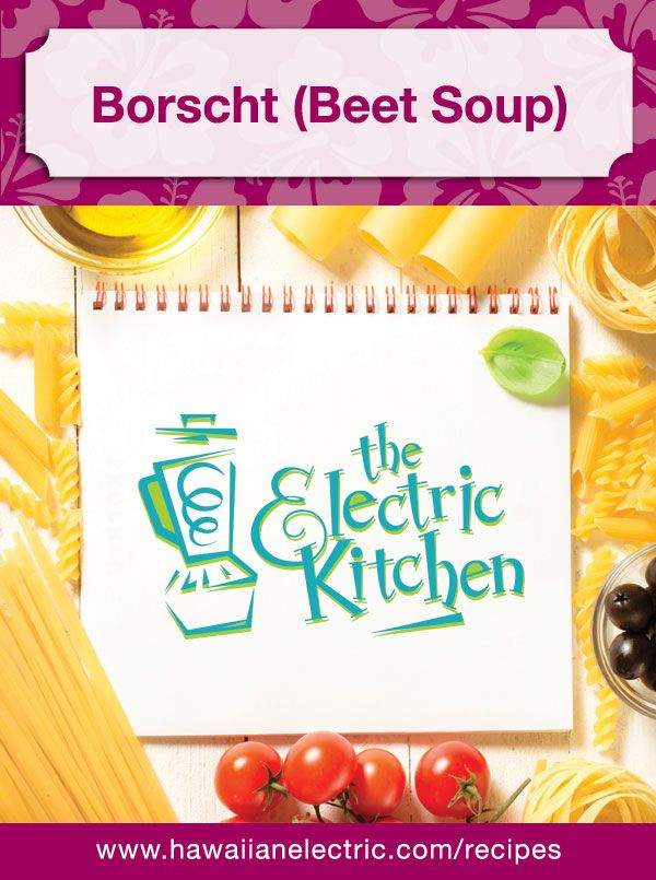 The Electric Kitchen recipe featured in the Honolulu Star-Advertiser on November 8, 2017. #electrickitchen #recipes #glutenfree