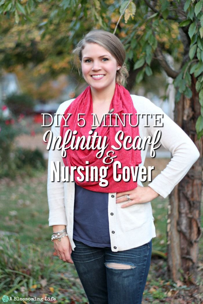 This DIY 5 minute infinity scarf/ nursing cover is so easy to make and works wonders. It pulls over your elbows helping baby breastfeed without exposure