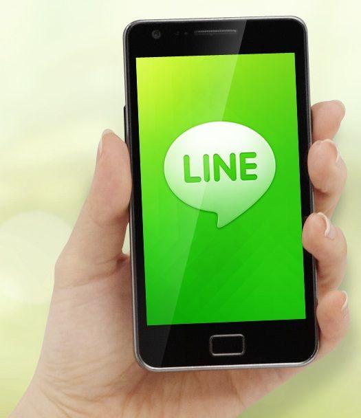 LINE da seguridad y privacidad a la hora de enviar mensajes - http://www.tecnogaming.com/2014/02/line-seguridad-y-privacidad-a-la-hora-de-enviar-mensajes/