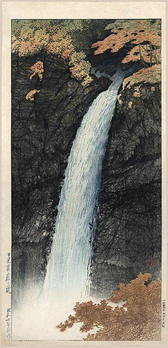 """Hasui, Kawase (1883-1957), """"Kegon Falls, Nikko,"""" 1931, Original Japanese Woodblock Print, 1st and only edition"""