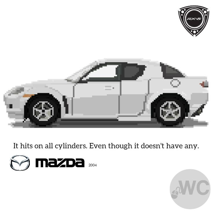 A very simple design today of the Mazda RX 8 that uses the Wankel rotary engine instead of conventional cylinders.
