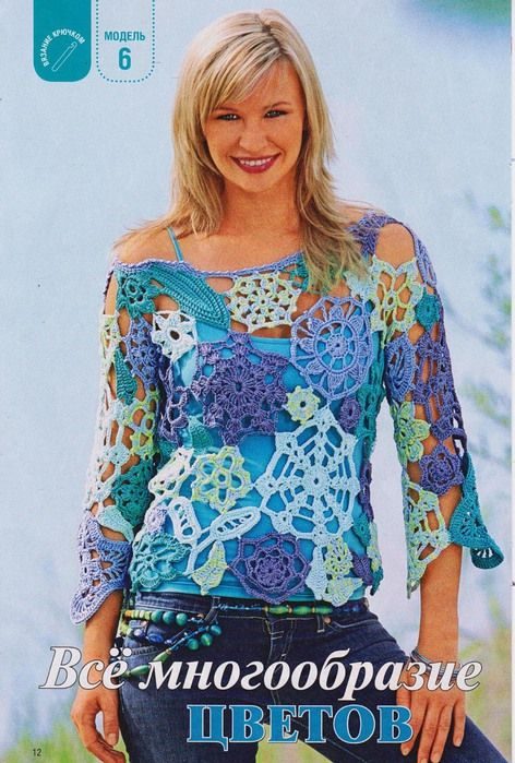 106 best Crocheted Tunics and Tank Tops images on Pinterest ...