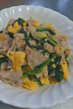 ほうれん草と豚バラの卵炒め by Haru咲 [クックパッド] 簡単おいしいみんなのレシピが256万品