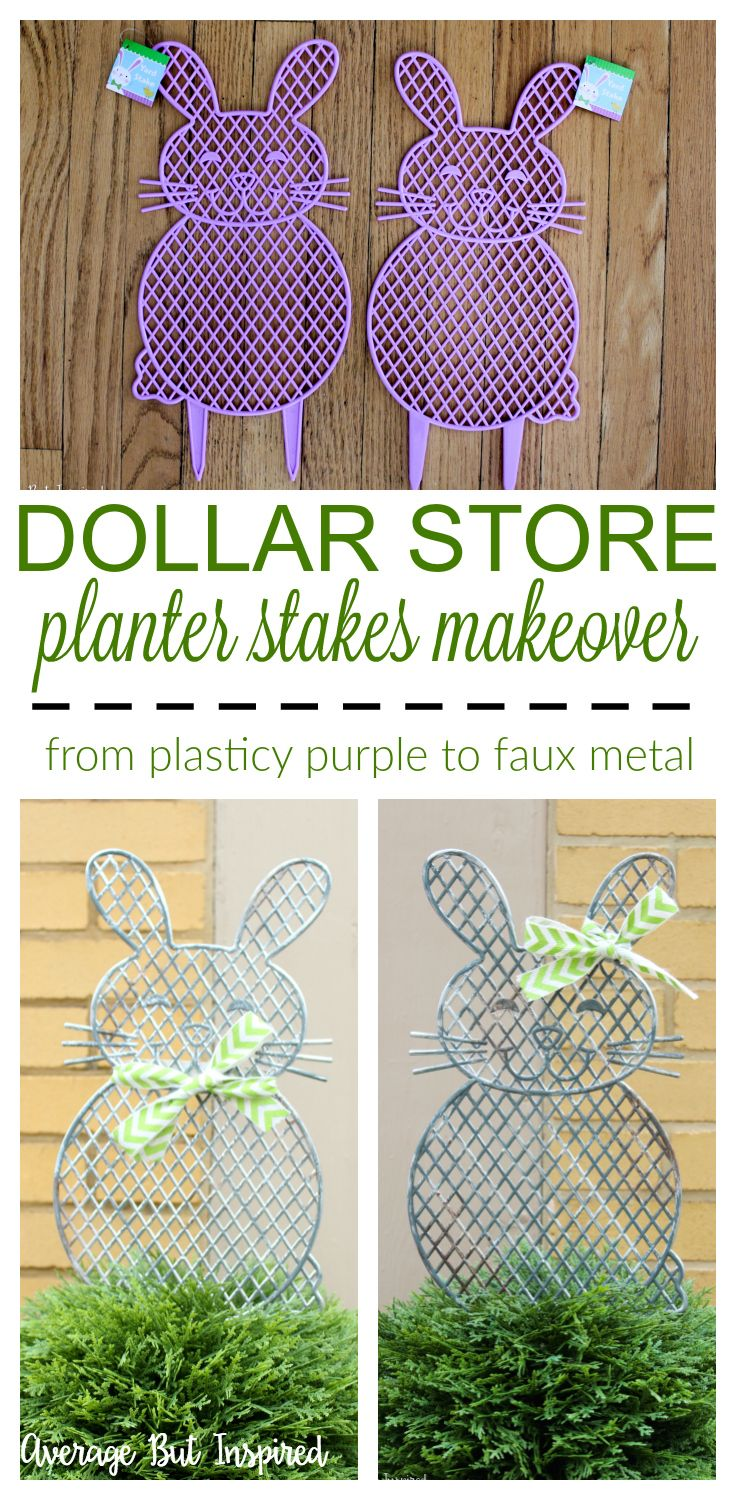Dollar Store Planter Stakes Makeover Dollar Stores 400 x 300