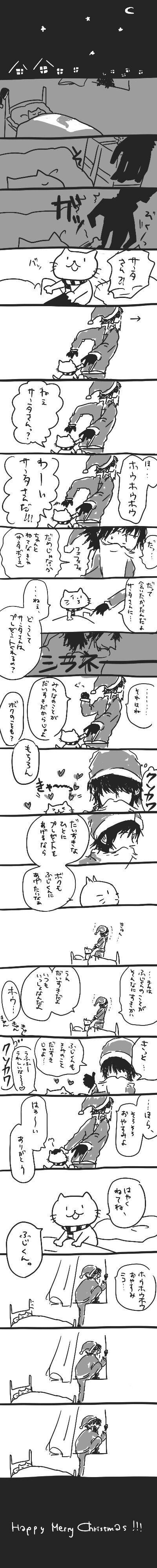 @bump_7996 yuukaさん、リプありがとうございます。twitpicの方に載せましたので、リンク先だったら大きめに表示されると思うので見てみてください!見れなかったらまた言ってくださいませ~!