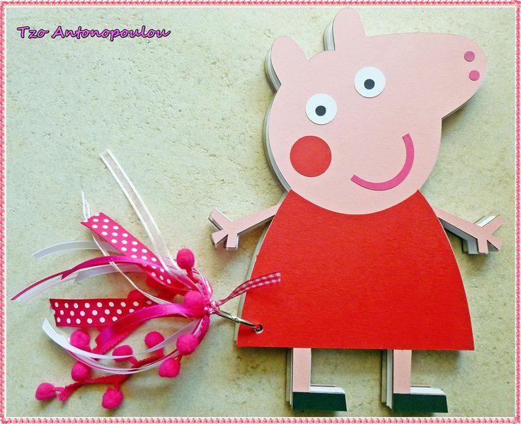 peppa pig notebook - album  tzo-antonopoulou.blogspot.gr