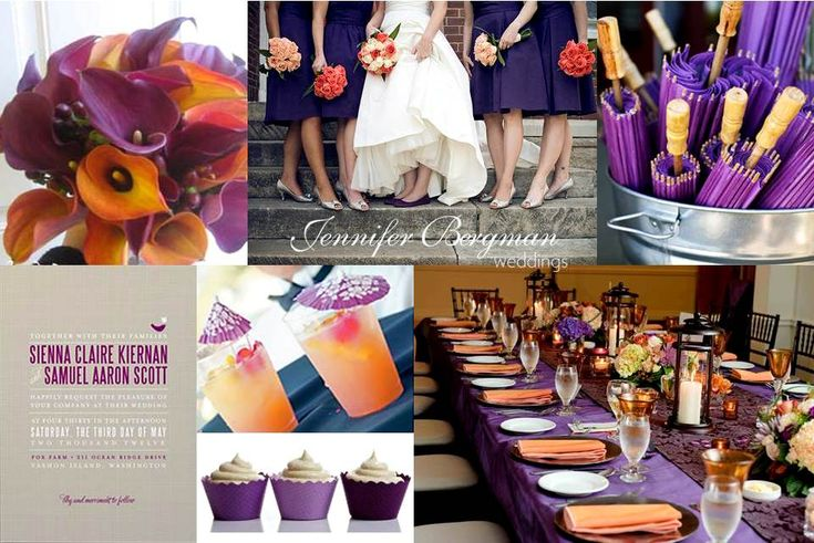 17 Best Images About Tangerine Amp Plum On Pinterest