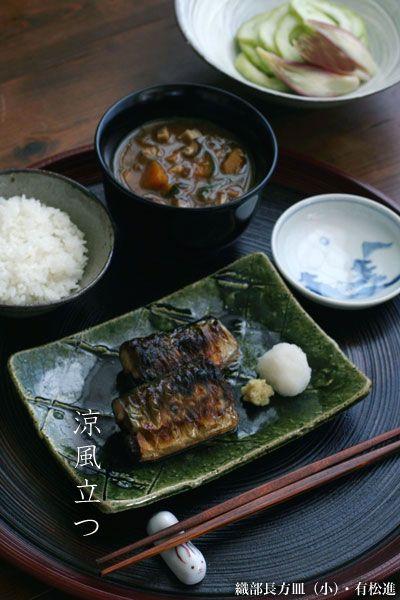 【一汁一菜】お味噌汁中心の食事:かぼちゃ、生椎茸