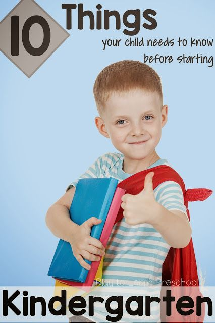 Get Ready for Kindergarten by Play to Learn Preschool - 10 things your child needs to know before starting kindergarten