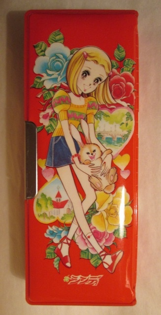 Cindy pencil case (Japan, 1970s) II | Flickr - Photo Sharing!