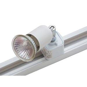 White Spot Light For TR1 WH Track: Amazon.co.uk: Lighting
