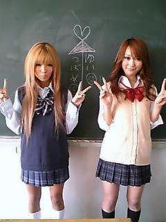 Kogal Uniforms. Highschool.