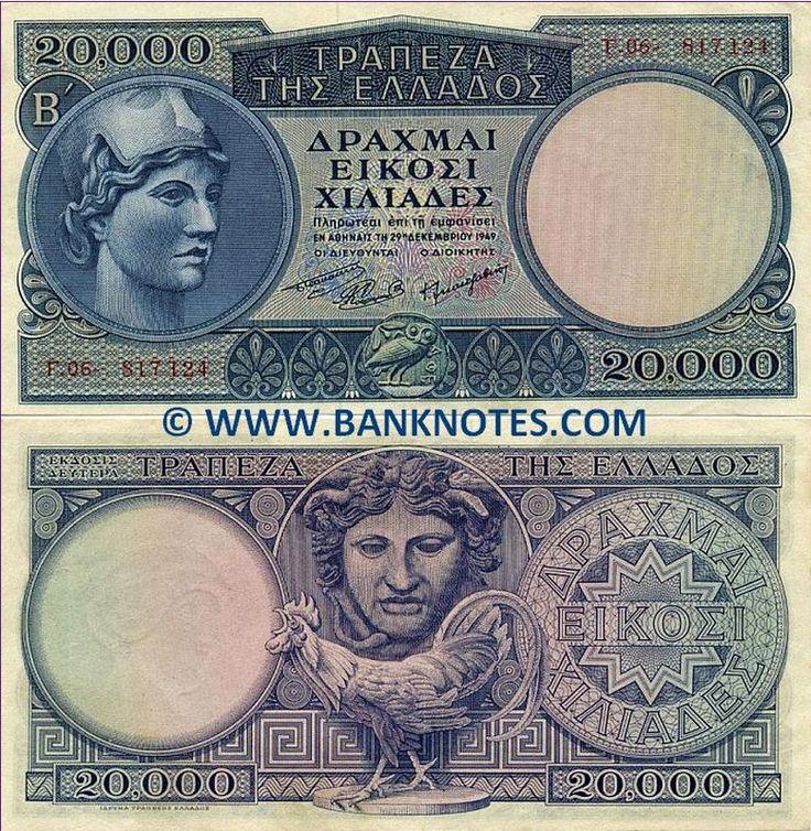 20000 Drachmai 29.12.1949