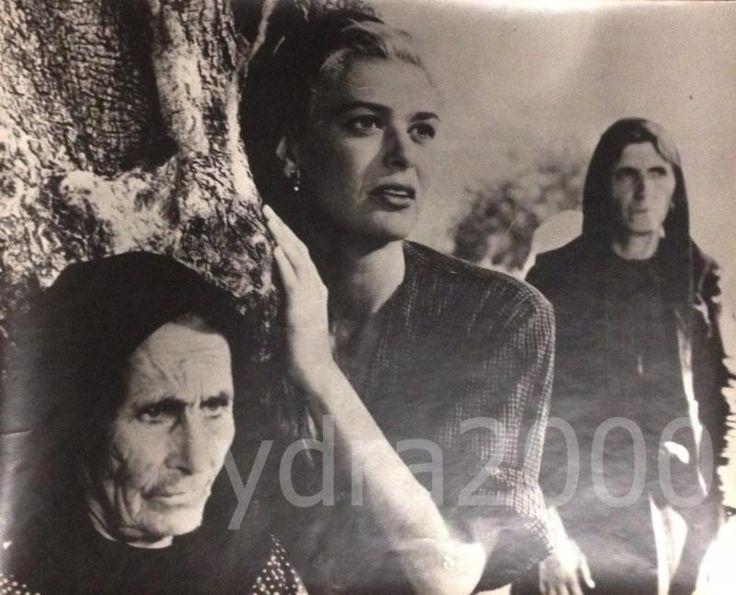GREECE CRETE LASSITHI MELINA MERCOURI HE WHO MUST DIE PHOTO POSTER. www.eBay. com