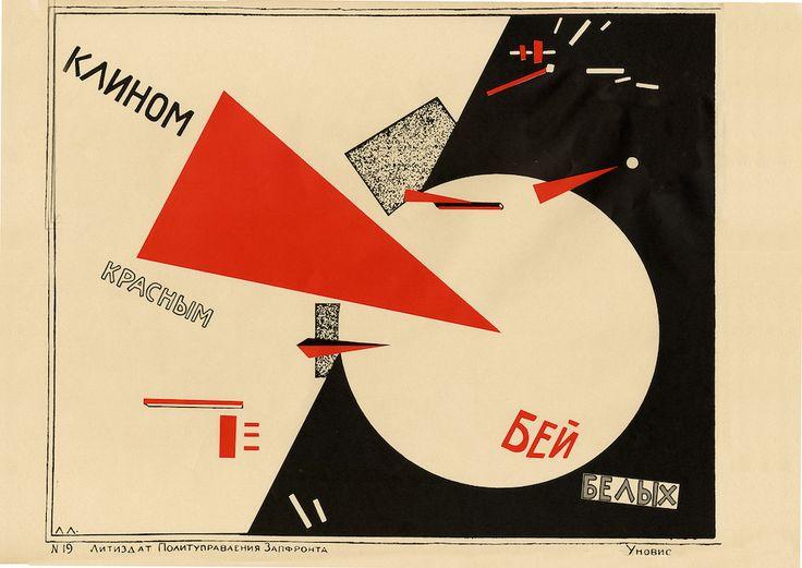 """L'arte nei regimi totalitari - El Lissitsky, """"Sconfiggi i bianchi con il cuneo rosso"""", litografia del 1919 - Libreria Statale Russa di Mosca."""