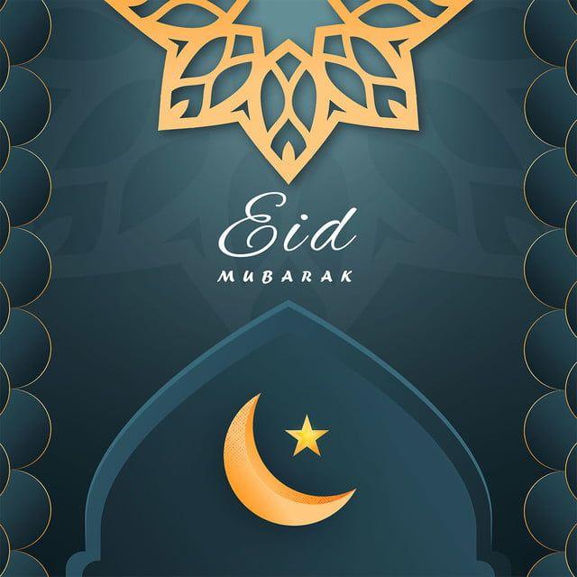 تصميم قالب بطاقة تهنئة عيد مبارك Eid Mubarak Greeting Cards Eid Mubarak Greetings Eid Mubarak