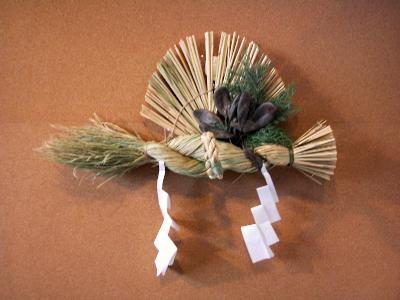 Shimekazari - New Year's decoration in Japan