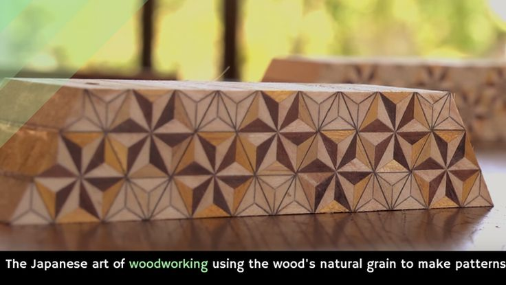 The Japanese art of woodworking using the wood's natural grain to make patterns