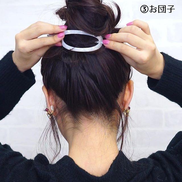 【色っぽヘアが時短で完成!マジェステで使える3変化】  おしゃれ女子に話題沸騰中のマジェステ。これ一つで色っぽヘアが3変化も楽しめるんです!マジェステで出来る簡単可愛いヘアアレンジをご紹介します♡ ▼パターン ①シニヨン ②ハーフアップくるりんぱ ④お団子  #mimitv #mimitvgirls #前田希美 #ヘアアレンジ #ヘアスタイル #ヘアメイク #hairmake #hair #ヘアアレンジ解説 #簡単ヘアアレンジ #簡単アレンジ #ヘアカタログ#マジェステ #色っぽ #ヘア #isntalove #instacute #instabeauty #hairstyle #hairarrange  MimiTVモデル:前田希美 @maeda_nozomi