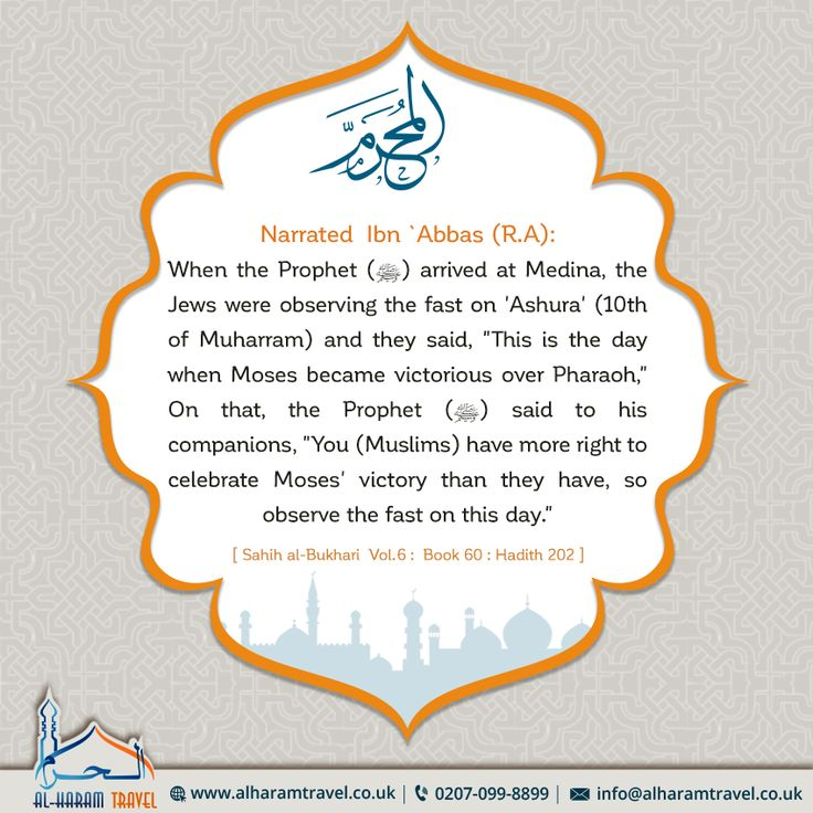 """That's why we #Muslims #fast on the day of #Ashura (10th of Muharram). But when (the order of compulsory #fasting) in the month of #Ramadan was revealed, the Prophet (ﷺ) said, """"It is up to one to fast on it (i.e. day of 'Ashura') or not.""""  #10thmuharram #10thofmuharram #Islam #Prayer #Dua #Hadith  #SahihAlBukhari"""