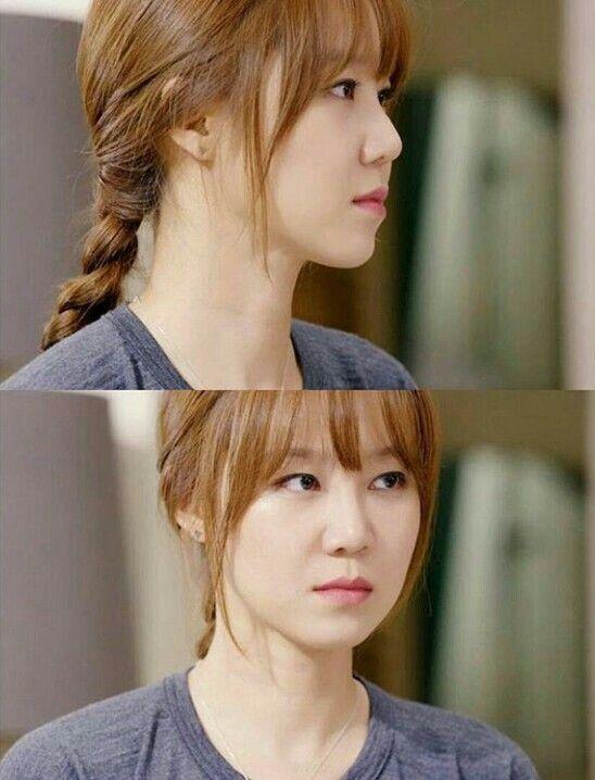 Kong Hyo Jin starring in It's Okay, That's Love