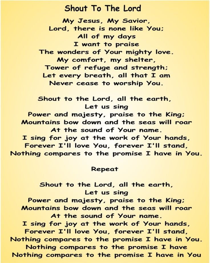 Lyric lyrics to shout to the lord : 13 best Community Service images on Pinterest | Community service ...