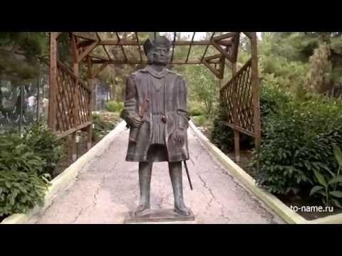 Христофор Колумб: скульптура