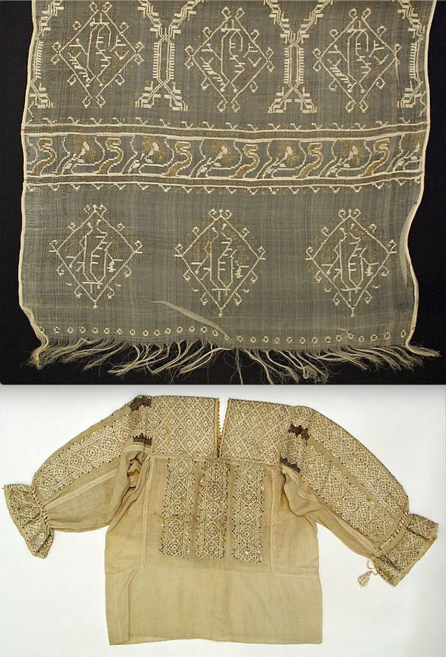 Romanian Wedding ensemble (1800–1940)