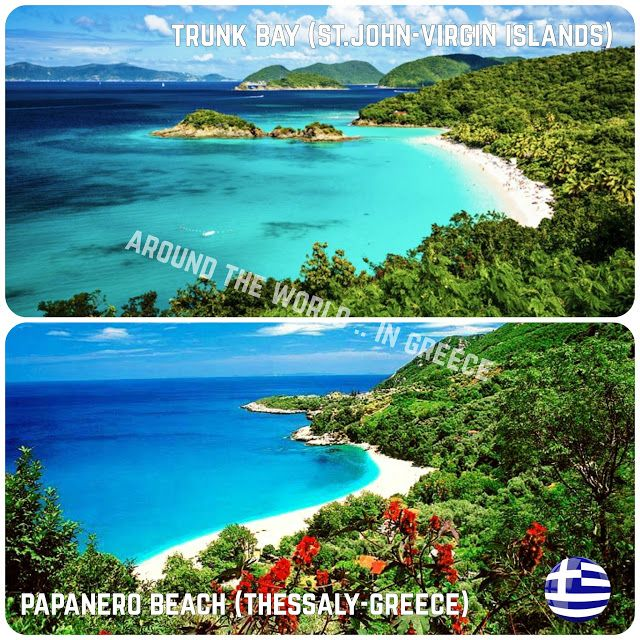 Around The World... In Greece: Papanero Beach (Thessaly-Greece) vs Trunk Bay (St....