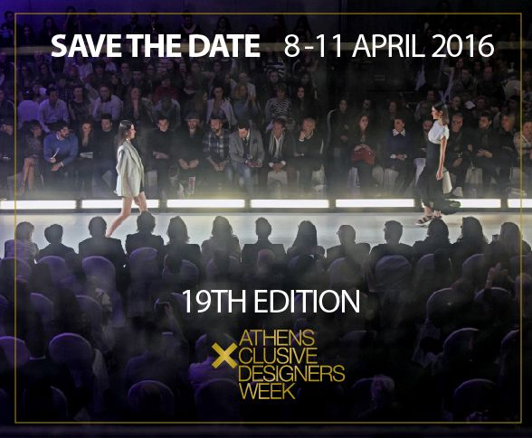Save-The-Date – 19η Athens Xclusive Designers Week