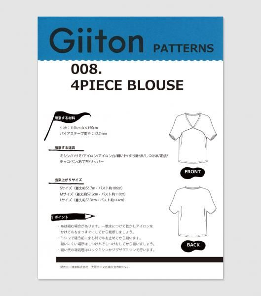 Giiton PATTERNS 【008.4PIRCE BLOUSE】