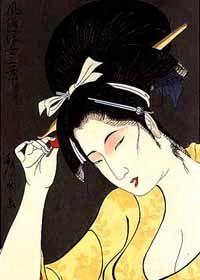 """Shusui Taki (1980)  """"Yuagari"""" (After Taking Bath)"""