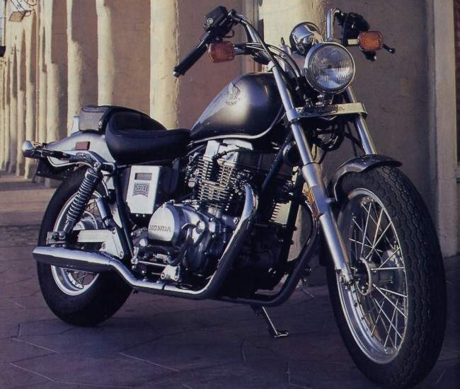 1986 Honda Rebel 450.  Almost all a girl could want. :)