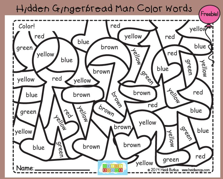 Hidden Gingerbread Man Color Word Freebie