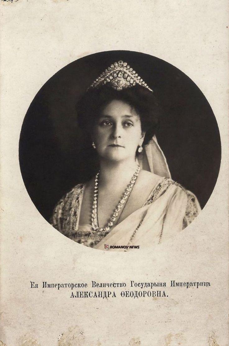 Tsarina Alexandra Feodorovna 1913. Credit: Romanov news, Facebook