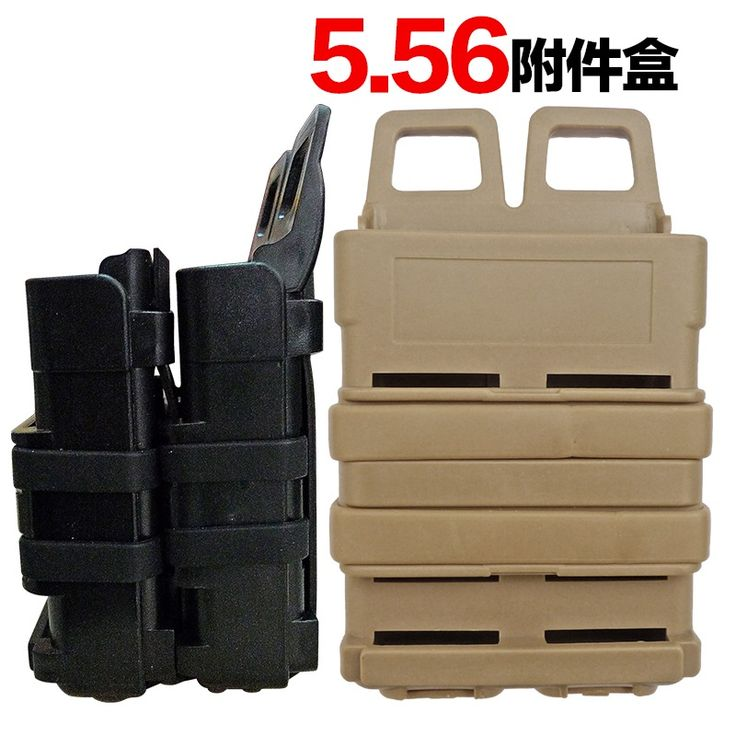 $18.80 (Buy here: https://alitems.com/g/1e8d114494ebda23ff8b16525dc3e8/?i=5&ulp=https%3A%2F%2Fwww.aliexpress.com%2Fitem%2FAccessories-Bag-Quick-Tug-Tactical-Vest-Accessory-Box%2F32744836149.html ) Accessories Bag Quick Tug Tactical Vest Accessory Box for just $18.80